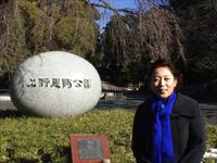 日本ほのぼの散歩 第22回「歴史風情感じる 上野の山」