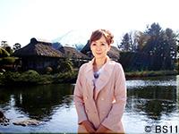 日本ほのぼの散歩 第27回「富士山世界遺産へ 富士湧水の里 忍野八海」