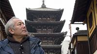 日本ほのぼの散歩 2時間スペシャル「癒やしの京都 あったかグルメ巡り」
