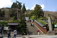 第53回「芭蕉が愛した絶景の山寺を巡る 山形市」