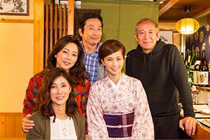 日本ほのぼの散歩 第64回、第65回「旅人が集まる小料理屋 おもいで」