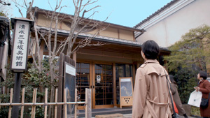 japanese-museums_25