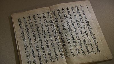 kyoutoroman-yuukyuu_12.jpg