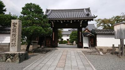 kyoutoroman-yuukyuu_15.jpg