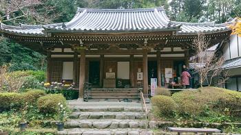 kyoutoroman-yuukyuu_20.jpg