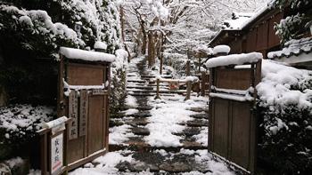 kyoutoroman-yuukyuu_21.jpg