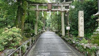 kyoutoroman-yuukyuu_34.jpg