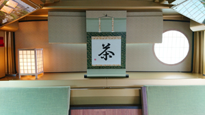 kyoutoroman-yuukyuu_36.jpg