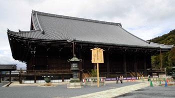 kyoutoroman-yuukyuu_50.jpg