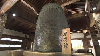 kyoutoroman-yuukyuu_52.jpg