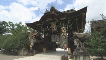 kyoutoroman-yuukyuu_57.jpg