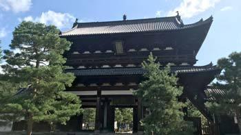 kyoutoroman-yuukyuu_61.jpg