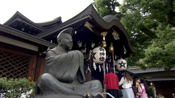 kyoutoroman-yuukyuu_77.jpg