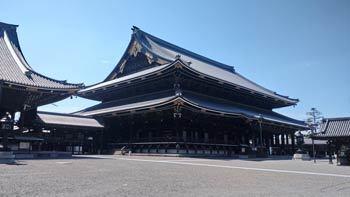 kyoutoroman-yuukyuu_78.jpg