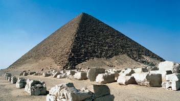 ミステリアス 古代文明への旅