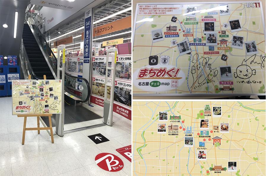 ビックカメラ名古屋駅西店店内