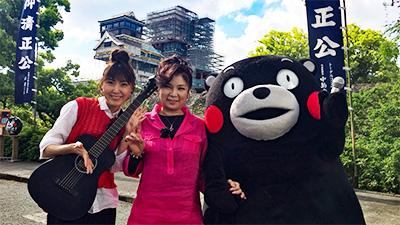 """日本列島""""おんな流し""""熊本SP"""