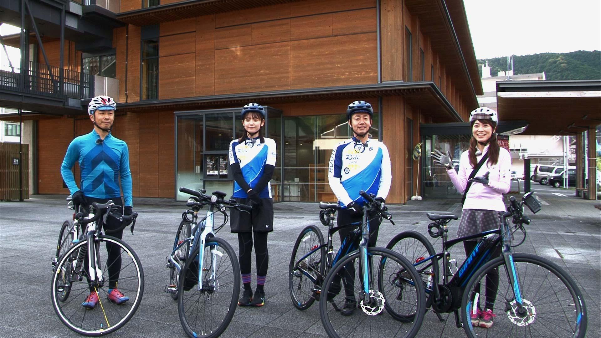 四万十・南予横断 2RIVER VIEW Ride~予土県境地域の魅力をサイクリングで再発見~
