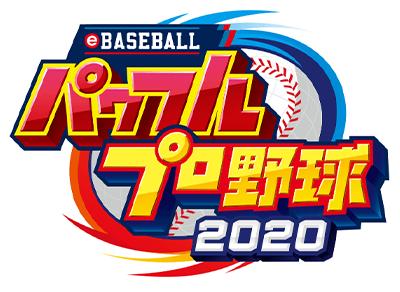 pawapoke_logo