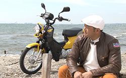 バイク旅01