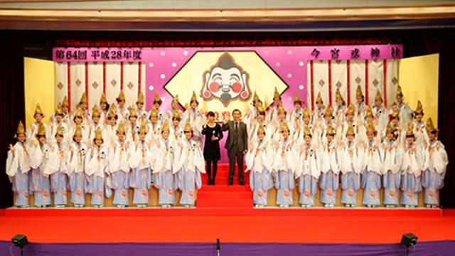 写真:福娘大集合! ~第65回 平成29年度 今宮戎神社 福娘発表会~