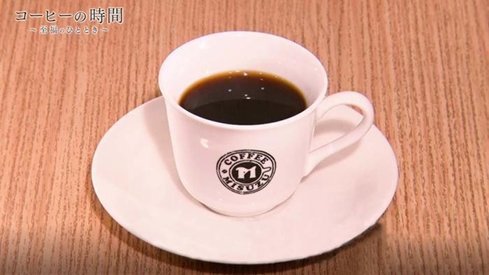写真:コーヒーの時間~至福のひととき~