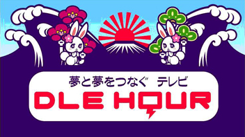 DLE HOUR