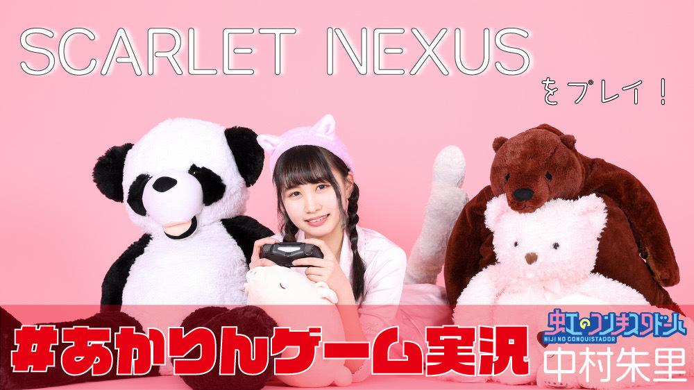 nijimaji-next_06.jpg