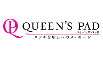 QUEEN'S PAD~ステキな明日へのメッセージ~