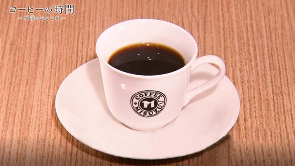 コーヒーの時間~至福のひととき~