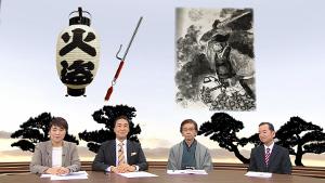 歴史科学捜査班_25