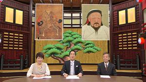 歴史科学捜査班_34