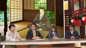 歴史科学捜査班_44