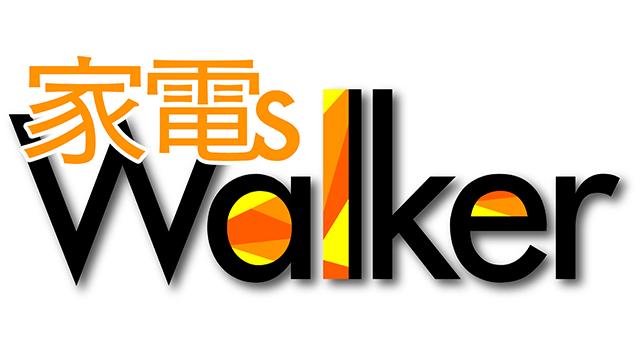 エンターテインメント 家電 s walker bs11