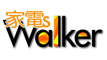 家電's Walker