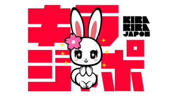 KIRA KIRA JAPON シーズン2