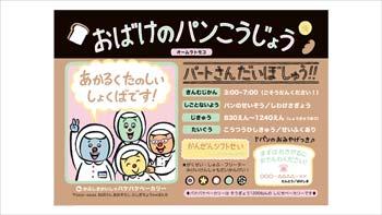 kyounoehon_05.jpg