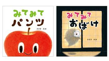 kyounoehon_09.jpg
