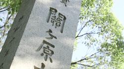 nazotoki-mystery_26.jpg