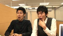 oshiete-yuchan_01.jpg