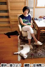 ゲスト:山口恵以子