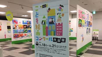 tokimeki_1_1.jpg