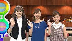 情報TV!女の時間