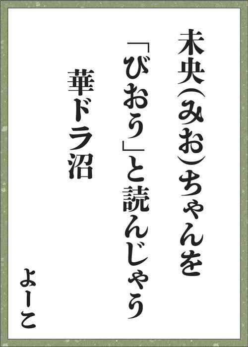 エスピーオー賞