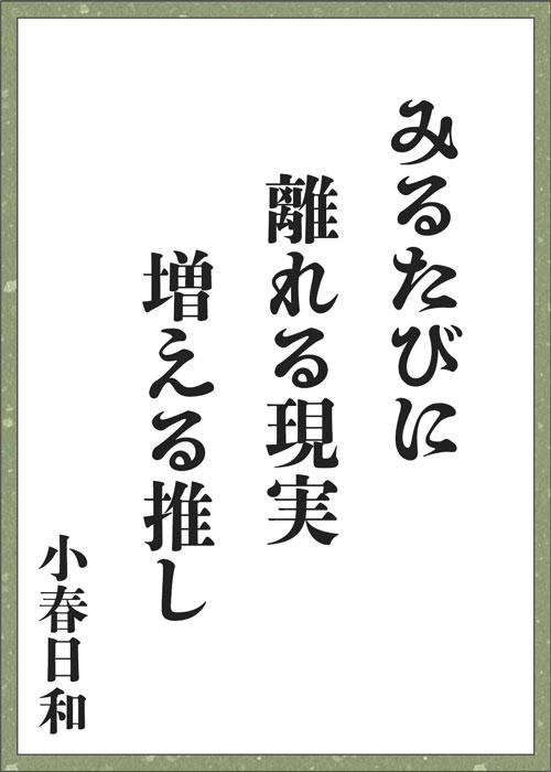 コンテンツセブン賞