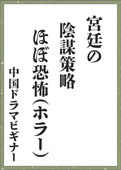 イレブン賞02
