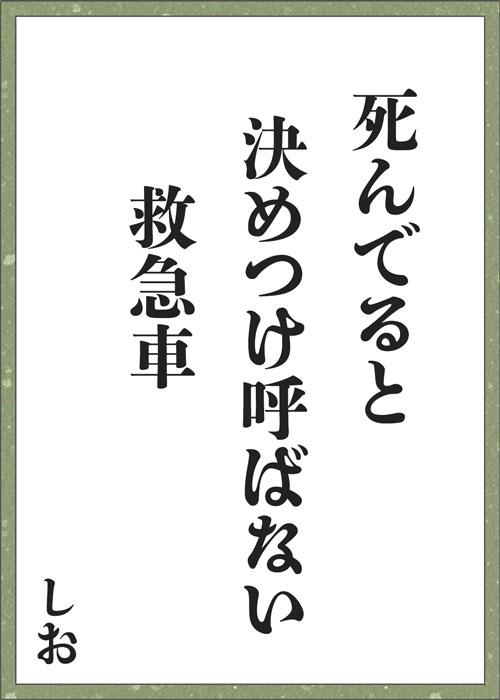 イレブン賞03