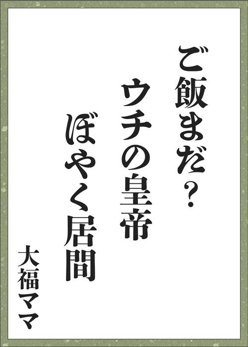 イレブン賞06