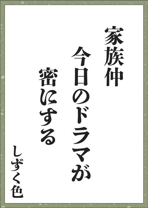 イレブン賞07