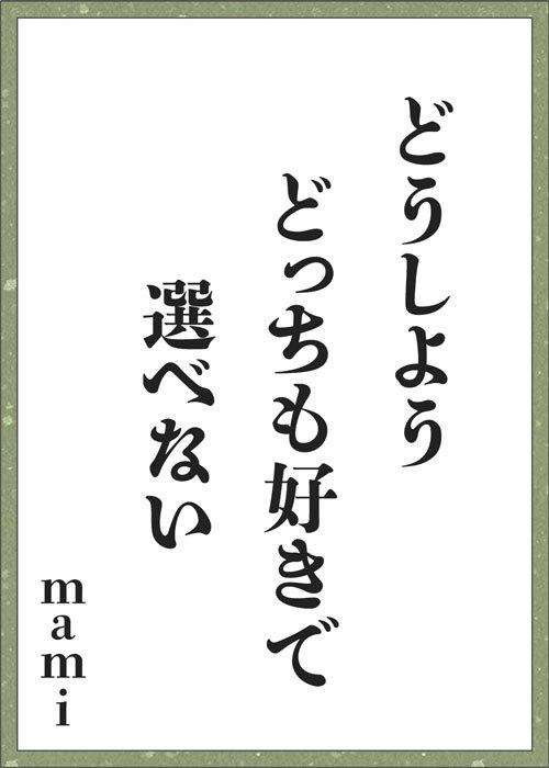 イレブン賞08